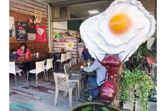 福宸旅遊-台東美食-荷包蛋早餐店